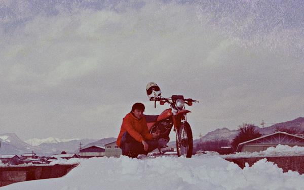 19800101-2