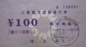 1980050301