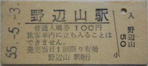 1980050302
