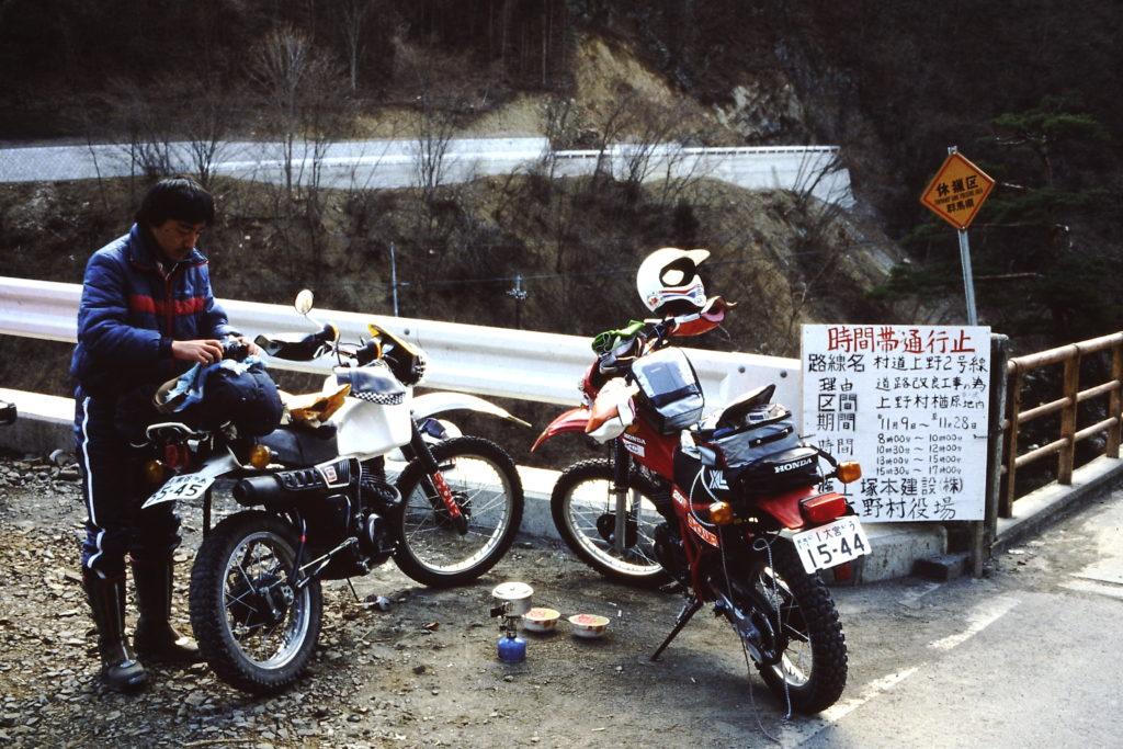 1982010202