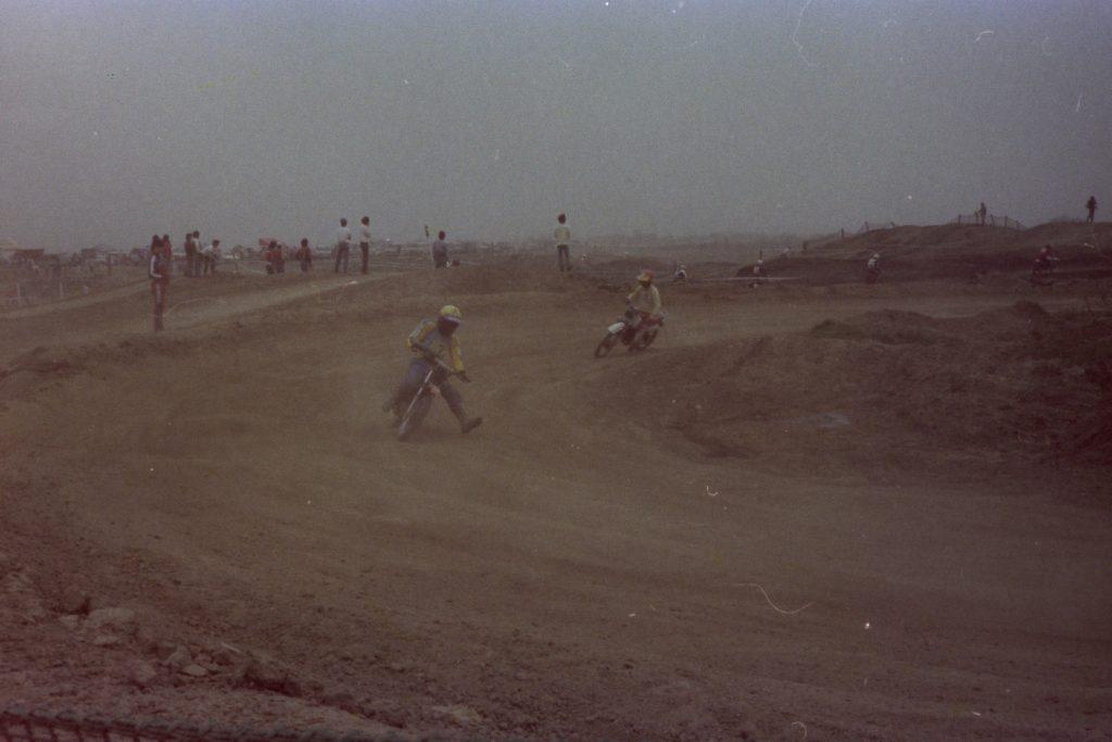 1984041504