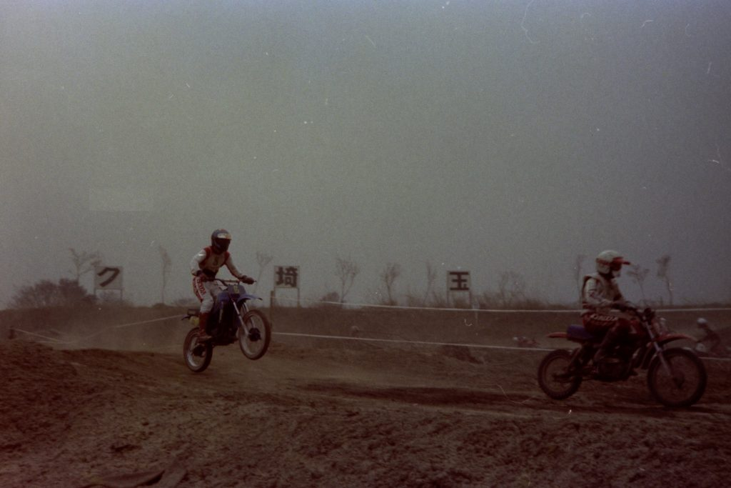 1984041506