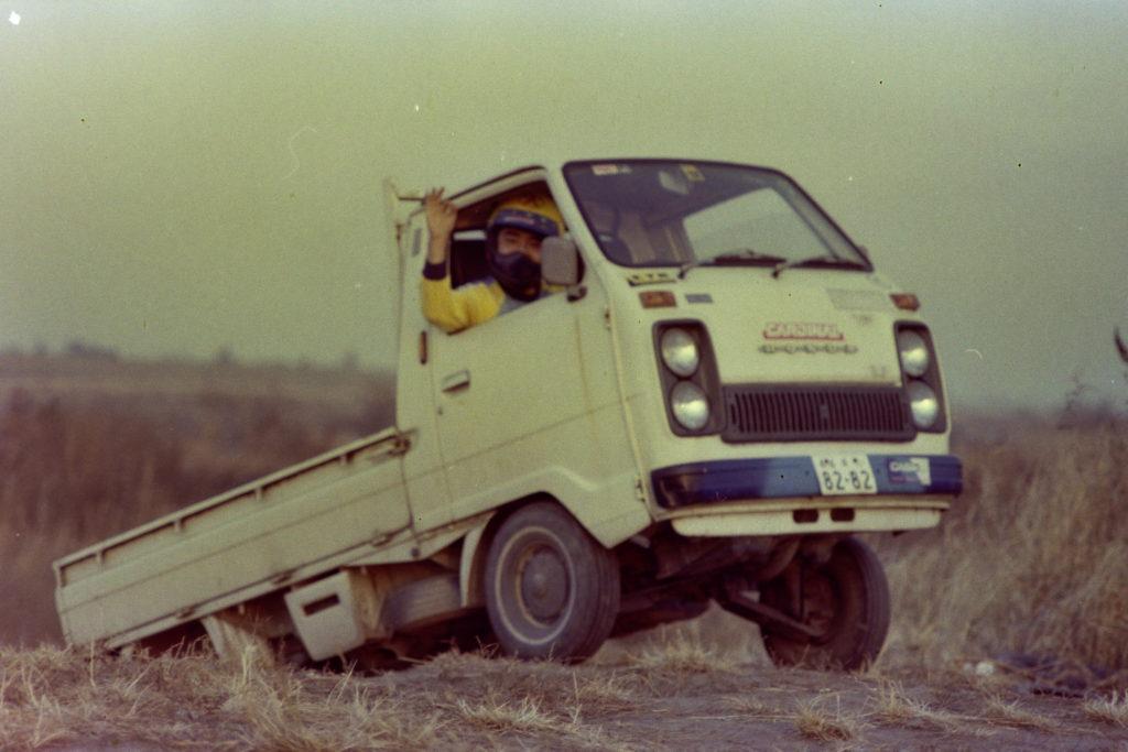 1984120838