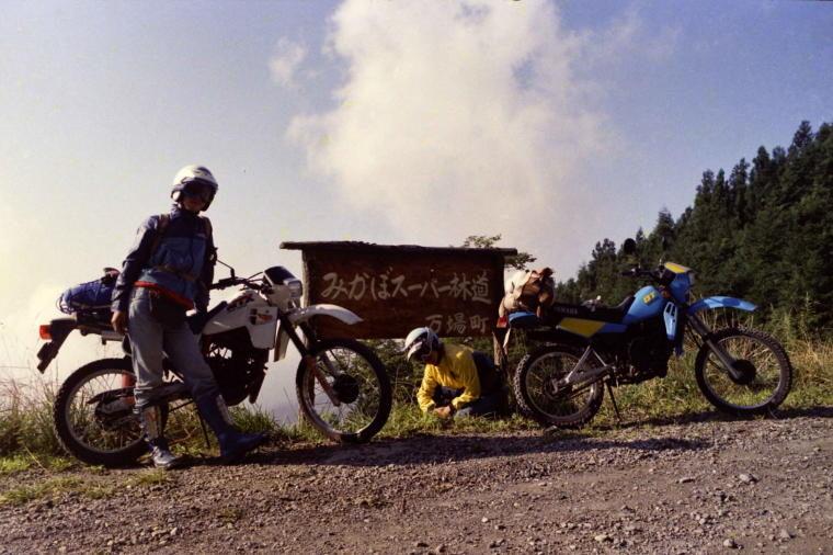 1986082502