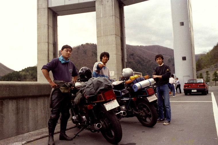 1987050118
