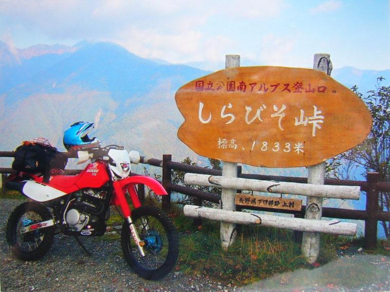 2008101806.JPG