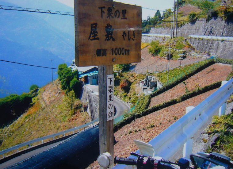2008101908.JPG