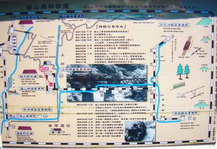 2008101912.JPG