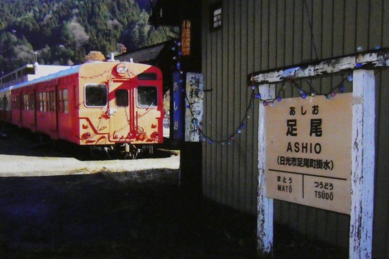 2009120602.jpg