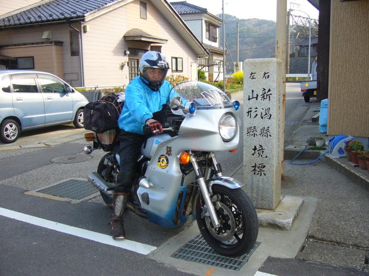 2010042912.jpg