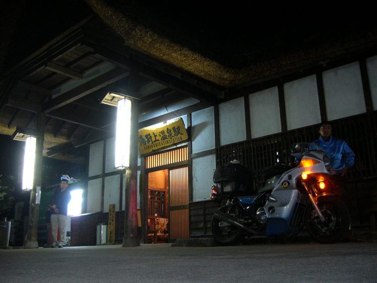 2010042965.jpg
