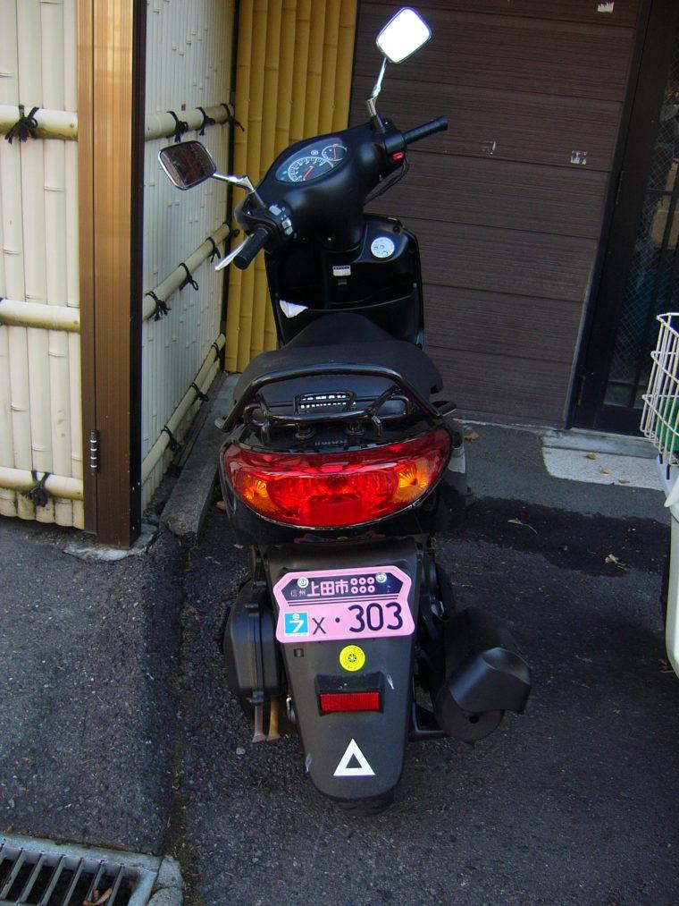 2010112907.jpg