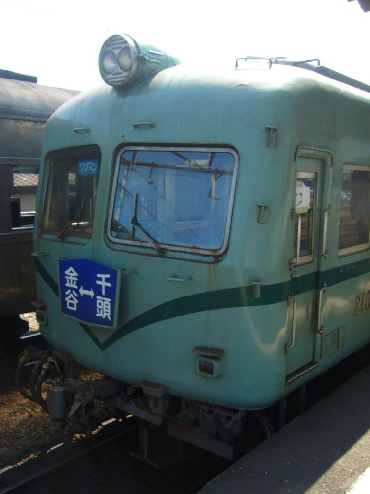 2011081209.jpg