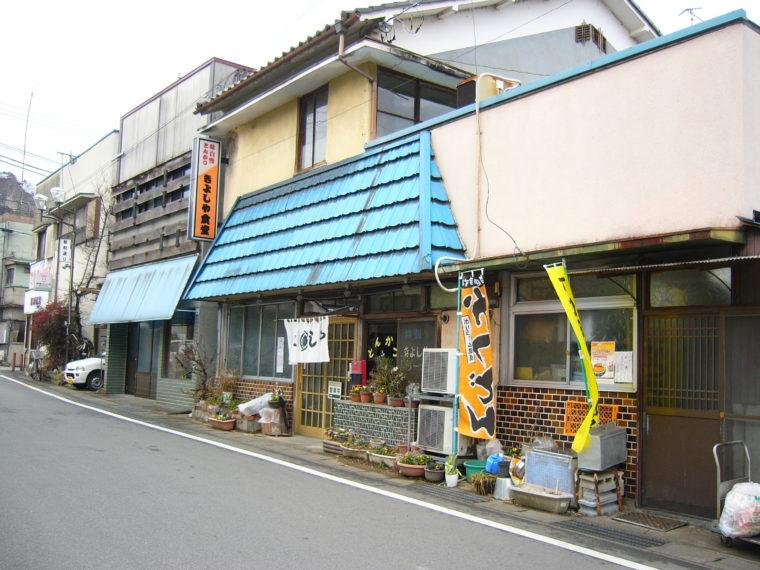2012022503.jpg